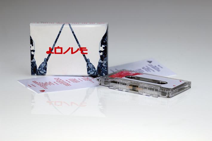 love-merg